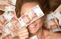 работа для девушек от 18 нижний новгород